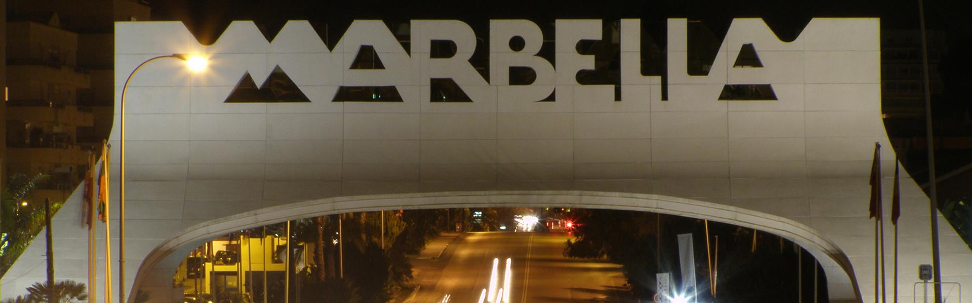 Marbella Design Academy - Marbella arch